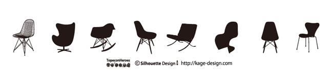 Chair-Silhouettes